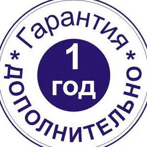 Read more about the article Брать ли расширенную гарантию на технику